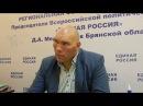 К Валуеву за ответами пришли Вдребезги
