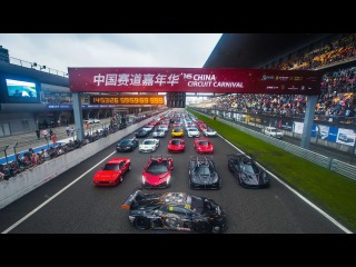 World's Largest 50+ Hypercar Meet @ Shanghai Circuit | Part 1