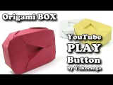 Origami PLAY BUTTON YouTube by Yakomoga (PART 2 of 2) | BOX Origami tutorial