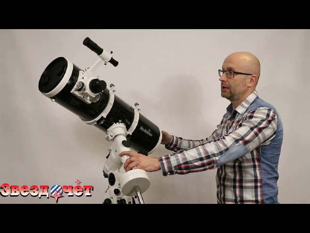 Обзор телескопа Sky Watcher BK P150750EQ3-2 Звездочет