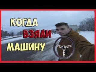ДРИФТ/ДЕВУШКИ/ТУСЫ ВЛОГ 24 ЧАСА