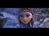 The Snow Queen 3 Fire and Ice - official trailer