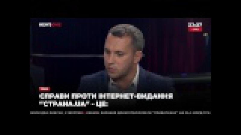 """Линько: кремлевская агентура в Украине работает очень тонко и аккуратно. """"Вся п ..."""