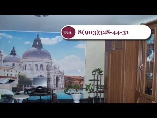 Продается 1 комнатная квартира на ул Огородная    Продажа квартир в Заводском районе