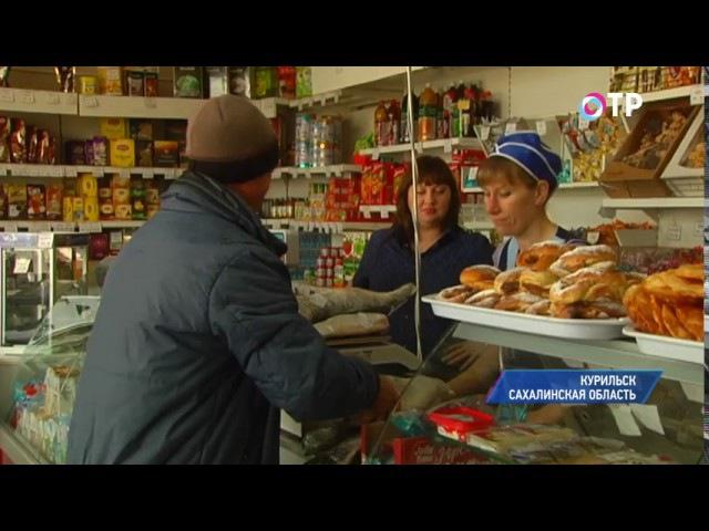 Малые города России: Курильск самый большой город на самом большом острове Курил