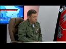 У меня есть одна мечта — я хочу видеть мирный Донбасс – Александр Захарченко