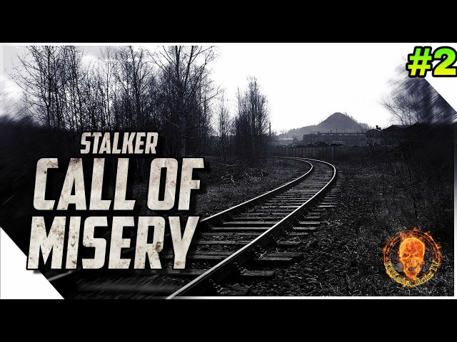 S.T.A.L.K.E.R. MISERY - Выжить любой ценой - YouTube