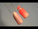Трендовые дизайны ногтей гель-лаками LINTO / Горизонтальный градиент, негативное п...