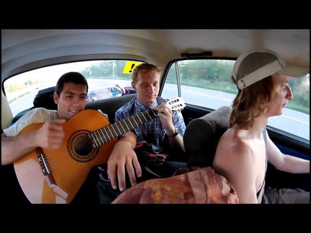 Видео-конкурса Дрома примеры позитивных видео, снятых в авто