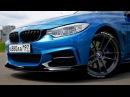 Тест-драйв BMW 4 F36 Gran Coupe Stage 1 290HP