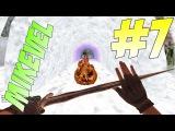 ZOMBIE SERVER CS 1.6 • ЗОМБИ СЕРВЕР КС 1.6 • СЕРИЯ 7