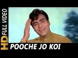 Pooche Jo Koi Mujhse Bahaar Kaisi Hoti Hai | Mohammed Rafi | Aap Aye Bahaar Ayee 1971 Songs