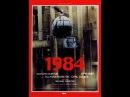 1984 — КиноПоиск