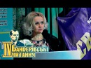 Як завершити Українську Національну Революцію? | лютий '17
