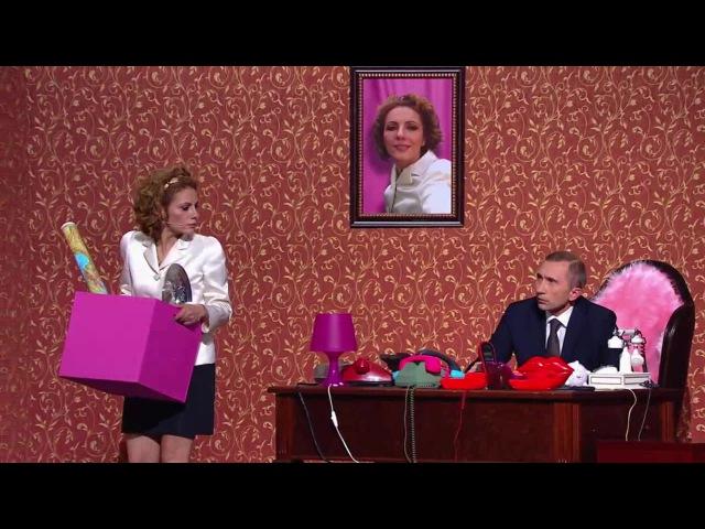 Камеди Вуман - Первая женщина-президент России