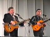 Виктор Берковский и Дмитрий Богданов, Концерт. 1998 год.