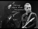 Вадим Самойлов - Viva, Kalman! 1988-2016