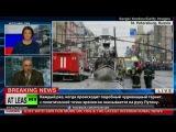 Теория заговора — как западные СМИ распространяют домыслы о теракте в метро Санкт-Петербурга.