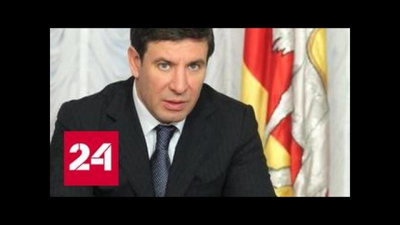 Бывшего челябинского губернатора Михаила Юревича объявили в международный розыск