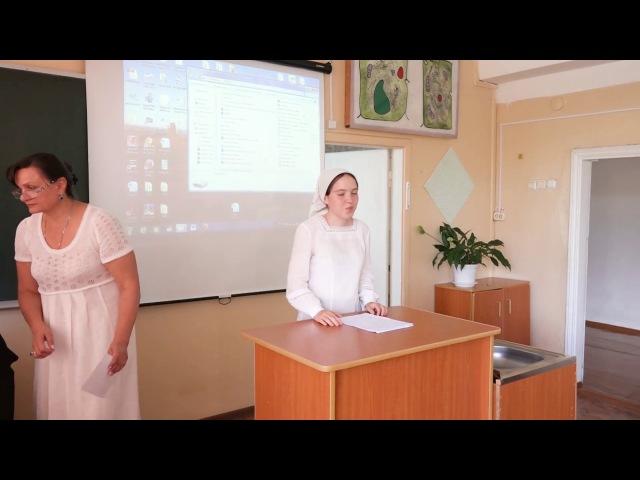 Придворова Е. - Мероприятия Информационного отдела Арсеньевской епархии
