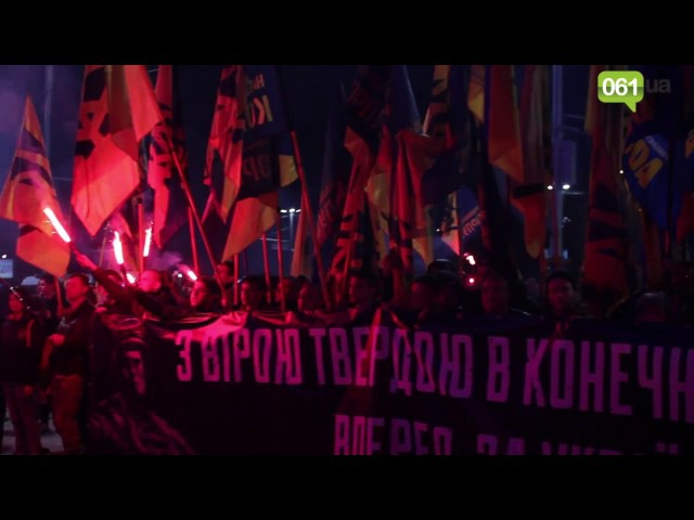 В центре Запорожья Азов, Правый сектор и Свобода провели марш с факелами и фа ...