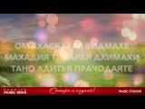 Мантра Солнцу Лариса Черникова