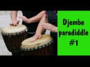 Djembe lessons paradiddle exercise 1 Уроки джембе Парадидл 1