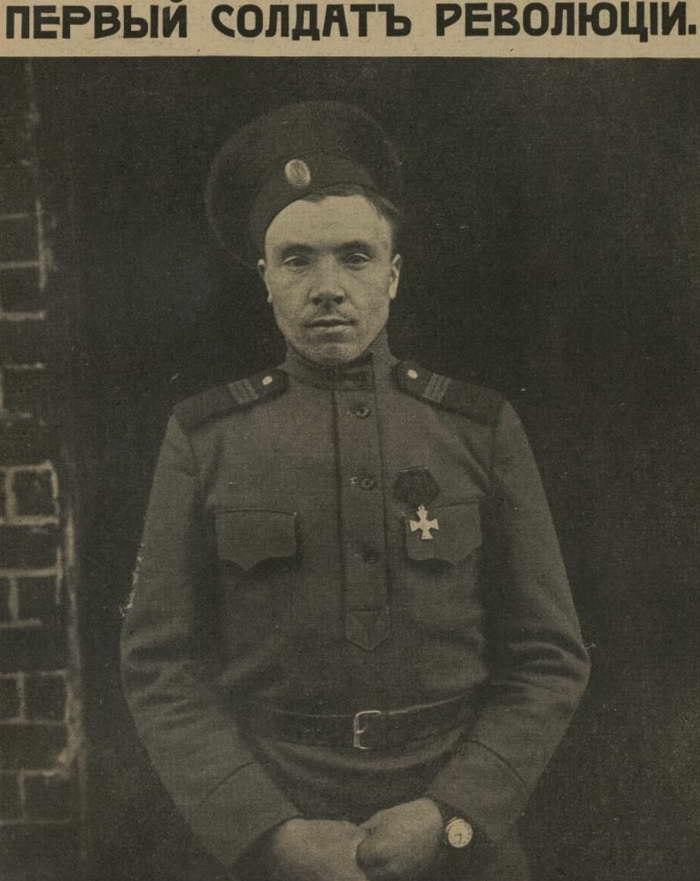 ''Первый солдат революции'', унтер-офицер Тимофей Кирпичников