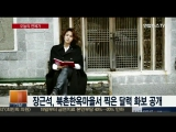 Jang Geun Suk Bukchon Hanok Village (new video_short version, 2015)