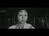 Yabu no naka no kuroneko/ Черные кошки в бамбуковых зарослях/ Канэто Синдо (1968)