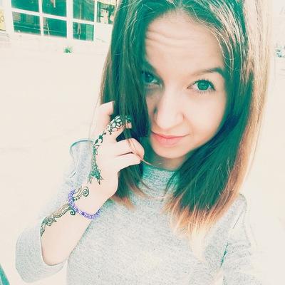 Алина Осокина