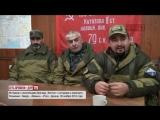 Донецк. 19 декабря, 2014. Бойцы Востока о бое 26 мая у ДАП.