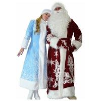Приглашение дедушки мороза и снегурочки на новый год