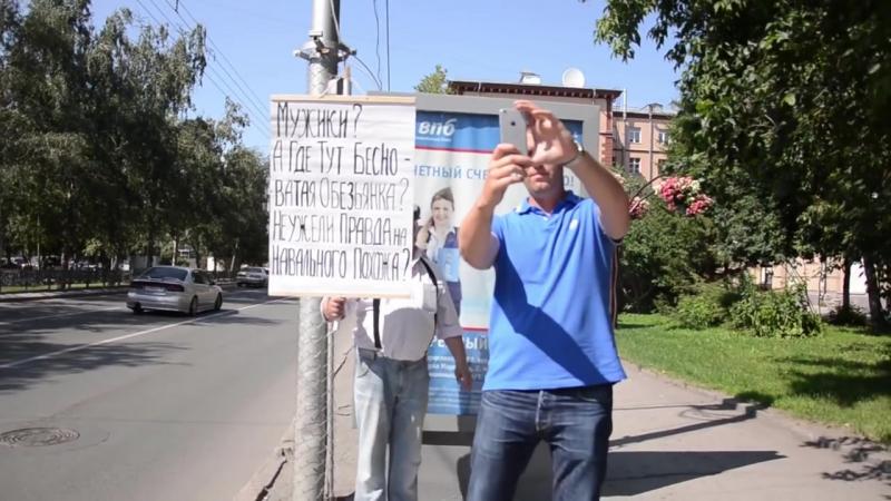 Навальный и провокаторы [а вы точно знаете, как выглядит навальный?]