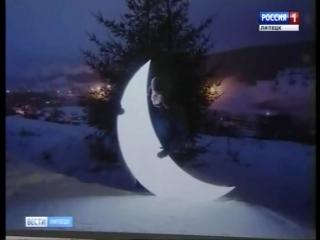 В Липецке можно увидеть луну московского художника Леонида Тишкова