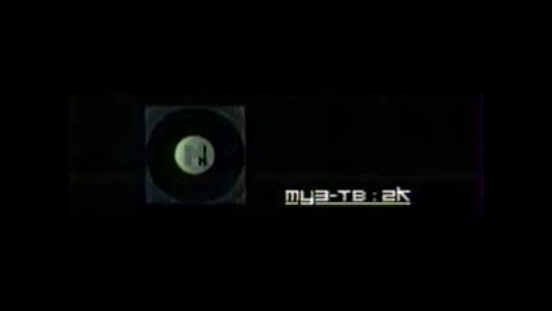 (staroetv.su) Межпрограммная заставка (Муз-ТВ, 14.02-??.??.2000)