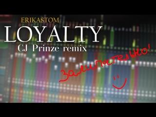 Loyalty (CJ Prinze rmx) - залипательно :)))