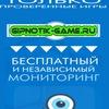 Gipnotik Game