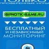 Gipnotik-Game.Ru - Независимый Мониторинг
