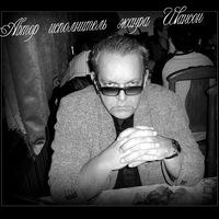 Сергей Суменков
