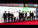 |170310| Seventeen (세븐틴) - Red Carpet @ 2017 KCTA (Korea Cable TV Awards)