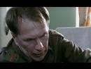 Граница: Таёжный роман | 2000 | 05 серия