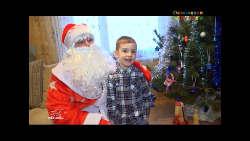 Проект Дед Мороз от канала СТС Магнитогорск