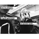 Владислава Черненко фото #4
