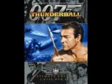 Джеймс Бонд 007 Шаровая молния (1965) (James Bond 007 Thunderball)