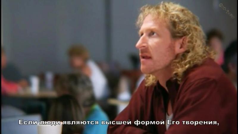 Другой Идеальный Незнакомец / Another Perfect Stranger (2007) Ru sub