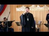 О.Александр Кушнир концерт 8 марта