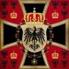 ✙ История Великой Германии (ИВГ)