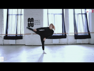 Tsar B - Escalate - choreography by Olesya Ukrainec - DANCESHOT - Dance Centre Myway