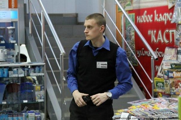 Фото №456239659 со страницы Олега Ладыко